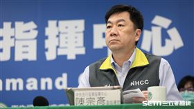 陳宗彥(CDC)