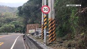 超低速罰單1800