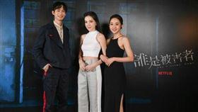 許瑋甯、李沐、黃河。(Netflix提供)