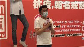▲李㼈戴著口罩出席法務部「戒菸就贏比賽」宣傳記者會,全程戴著口罩以自己的經驗,分享戒菸10年的感想,並以志村健為例,呼籲民眾戒菸防疫。(圖/記者楊佩琪攝)