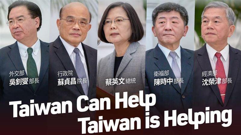 台灣捐口罩 義媒讚比中國慷慨:提醒世界台灣不屬於中國