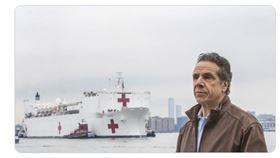 金鋼狼呼讚!世界最大醫療艦舒適號在紐約 市長:帶來希望