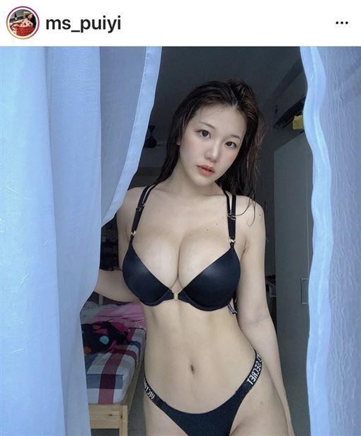 ID-2485868