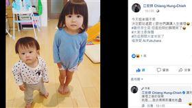 江宏傑在臉書上貼出姊弟倆罰站照片萌翻網友。(圖/翻攝自臉書)