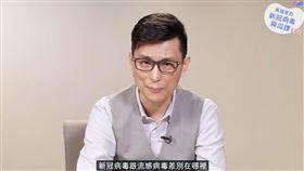 黃瑽寧介紹「新冠病毒v.s.流感病毒」差別性。翻攝自YT