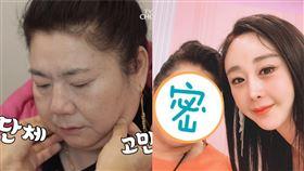 咸素媛帶婆婆去整形 圖/IG YT