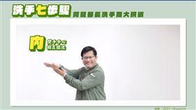 林佳龍挑戰洗手舞。(圖/翻攝自林佳龍臉書)
