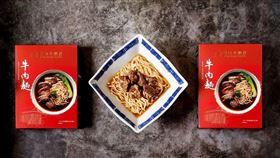 ▲圓山大飯店即日起將推出圓山牛肉麵常溫禮盒(圖/圓山大飯店提供)