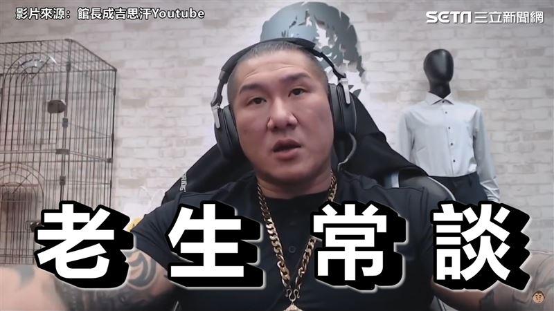 陳玉珍不認台灣 館長感嘆:老生常談