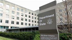 ▲美國國務院表示感謝,大讚台灣是患難的「真朋友」。(圖/資料照)