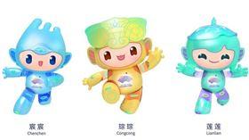 ▲2022杭州亞運吉祥物。(圖/取自微博)