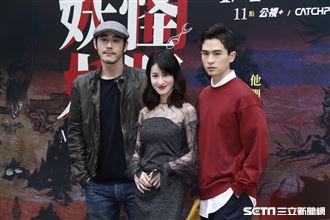 石知田、連俞涵、黃騰浩等人主演的《妖怪人間》3日舉辦首映會。(圖/記者林聖凱攝影)
