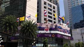 泰國,曼谷(圖/記者許珮絨攝)