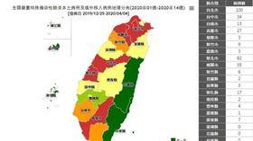 0404武漢肺炎本土及境外病例地理分布(圖/翻攝自傳染病統計資料查詢系統官網)