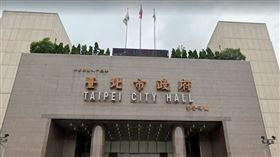 台北市政府行政大樓。(圖/翻攝自google map)