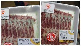 豬肉,肉片,壞掉,過期,綠色(圖/翻攝自爆廢公社)