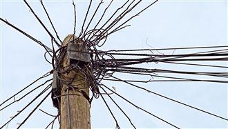 誤信5G傳播病毒 英國基地台被燒毀