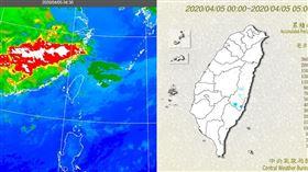 20200405老大洩天機/今明中部以北雨勢增大 北台濕冷