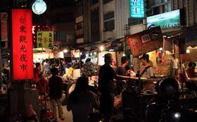 台東觀光夜市(圖/翻攝自台東觀光旅遊網)