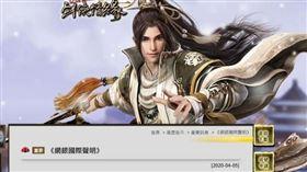 遊戲可以代理、自由不行!網銀解約中國大廠 董座背景曝光(圖/翻攝自微博、臉書)