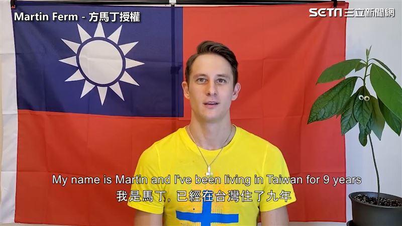 拍片大讚台灣防疫 瑞典型男經驗分享