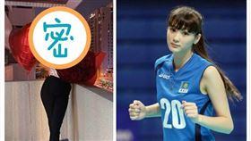 ▲哈薩克女排選手莎賓娜 Altynbekova Sabina(圖/翻攝自百度百科)