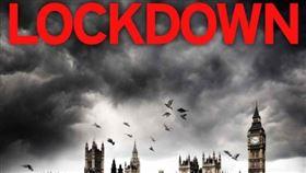 全球大封鎖 蘇格蘭作家15年前小說神預言《Lockdown》(圖/翻攝自Waterstones網站)