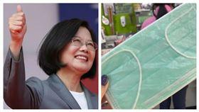 ▲中華民國總統蔡英文、口罩。(圖/資料照、記者馮珮汶攝影)