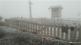 4/6日玉山下雪!。(圖/氣象局提供)