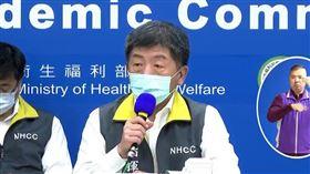 疫情加劇?陳時中首次戴口罩 出席疾管署記者會