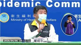 20200406 1000 CDC記者會 陳時中