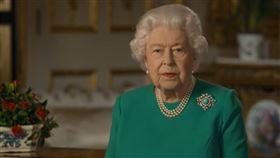 英國女王伊麗莎白二世5日發表罕見特別演說,溫情替英國人民加油打氣、感謝醫護人員的付出,也敦促人民面對疫情帶來的挑戰,表示「我們將會成功」。(圖/翻攝自facebook.com/TheBritishMonarchy)
