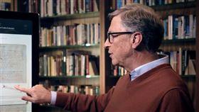 比爾蓋茲(Bill Gates)翻攝自臉書