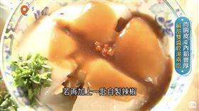 肉圓(圖/旅行東西軍)