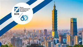 中美洲銀行,台灣。(圖/翻攝自推特@BCIE_Org)