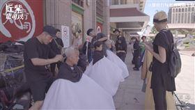 時尚造型師Judy Chou與髮型師黃一峯(風)街友改造剪髮過程