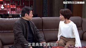 刁蠻千金唯欣硬要爸爸說是吳家雯害他。