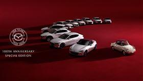 ▲Mazda推出100周年紀念車款(圖/Mazda提供)