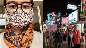 「戴口罩逛大街很荒謬」 名醫嘆:若有人消失,你就是幫兇