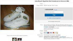 競標柯比簽名鞋抗疫?球隊主席出狂招 NBA,洛杉磯湖人,Kobe Bryant,簽名,武漢肺炎 翻攝自eBay