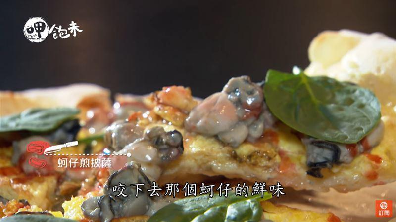 台灣美食NO.1 在地經典必朝聖!