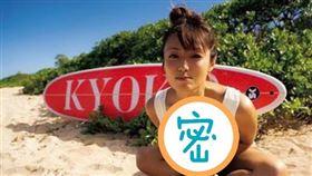 深田恭子最近愛上衝浪,曬出一身健康黝黑的膚色。(圖/翻攝自深田恭子IG)