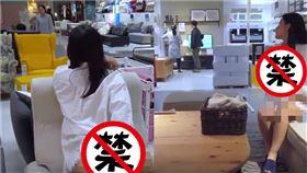 賣場,傢具賣場,愛撫動作片,裸拍族,民眾,路人