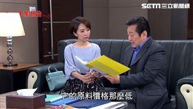 陳添恩問到建華的空殼公司。