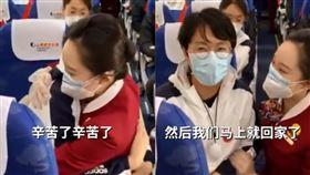 (圖/翻攝自時政經濟新聞YouTube)中國,山東,護理師,去世,空姐