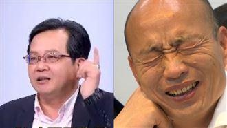 韓引名句告別…名嘴一席話狠酸國民黨