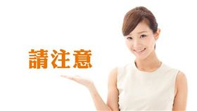 外國人贈與中華民國境內之財產應課徵贈與稅(圖/資料照)
