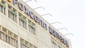 市場傳言鴻海將發行普通公司債,受消息刺激鴻海8日盤中勁揚,上漲5%,市值來到1.03兆元。(中央社檔案照片)