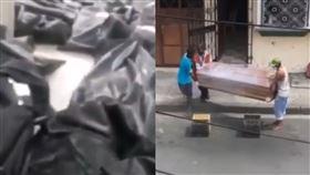 厄瓜多疫情嚴峻死者激增 紙棺材應急。(圖/翻攝自YouTube)