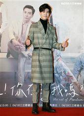三立網劇「位!你在等我嗎?」演員吳承洋。(記者邱榮吉/攝影)